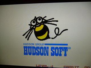 バイ ハドソン