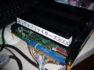 KOF 2000 ROM