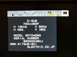 320x240は720x480と認識される