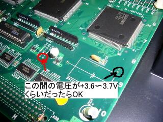 電池の電圧を測るポイント