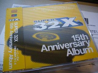 32XのCD