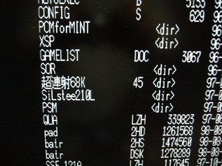 超連射68Kのディレクトリがある