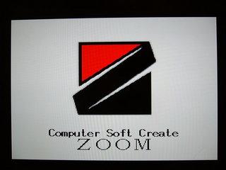 ジェノサイドのZOOMのロゴ