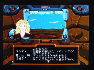 ジェノサイド ゲーム画面