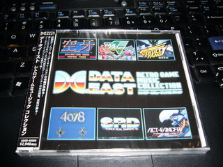DECO CD