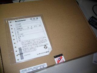 ThinkPad USB トラックポイントキーボード