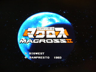 超時空要塞マクロスII