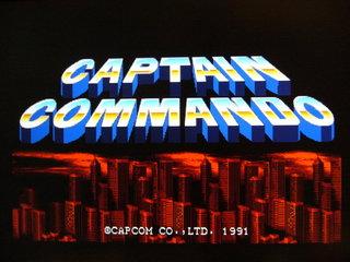キャプテンコマンドー