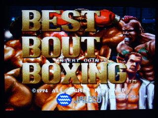 ベストバウトボクシング