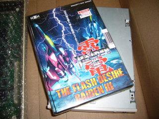 雷電III攻略DVD