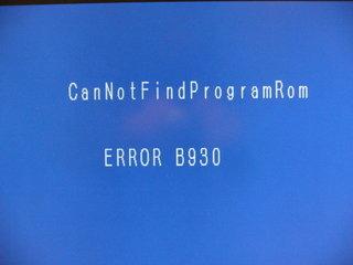 ERROR B930