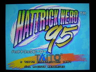 ハットトリックヒーロー'95