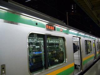 東海道線ゲット