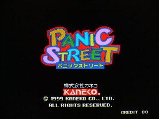 パニックストリート