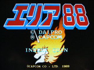 エリア88