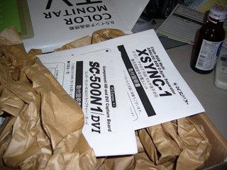 XSYNC-1・SC-500N1/DVI