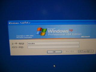 HDD持ってきたらそのまま64bit版Windows XP Pro起動