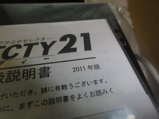 2011年版