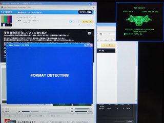 SC-500N1/DVI側が映らない