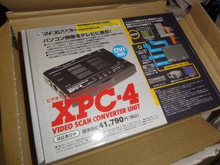 XPC-4