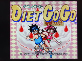 ダイエットGOGO