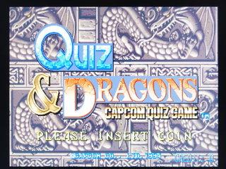 クイズ&ドラゴンズ