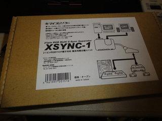 XSYNC-1箱