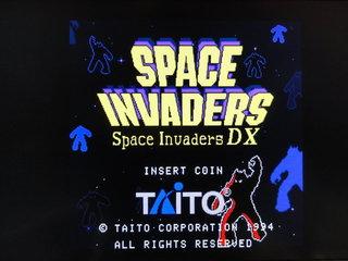 スペースインベーダーDX