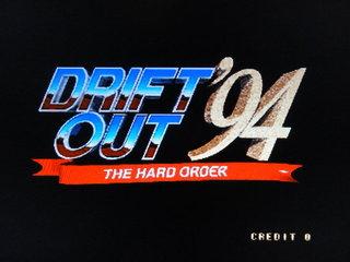 ドリフトアウト'94