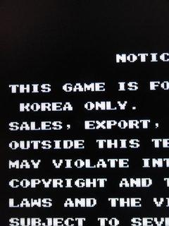アクウギャレットが韓国版だった
