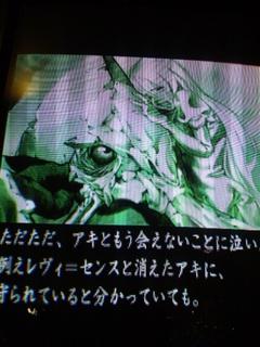虫姫さま1.5クリア