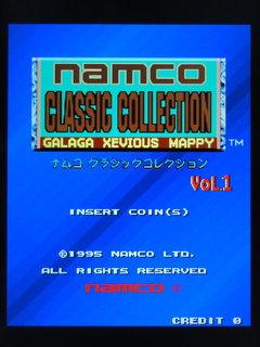 ナムコクラシックコレクション Vol.1