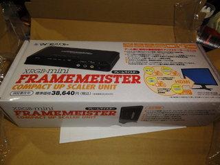 XRGB-mini FRAME MEISTER