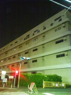 佐川の営業所?
