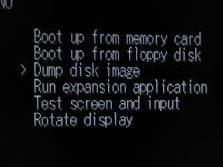 Dump disk imageを選択