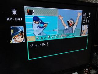 ニュータイプの野球ゲーム