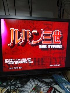 ルパン三世 THE TYPING
