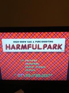ハームフルパーク