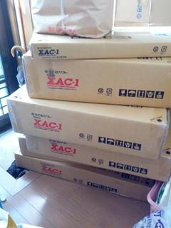 XAC-1