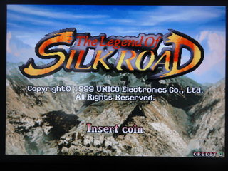The Legend Of Silkroad