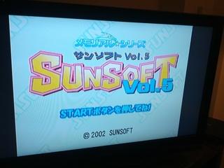 メモリアルシリーズ サンソフト Vol.5