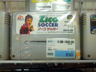 ジーコサッカー