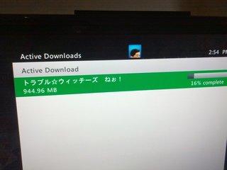 過去に買ったソフトをダウンロード